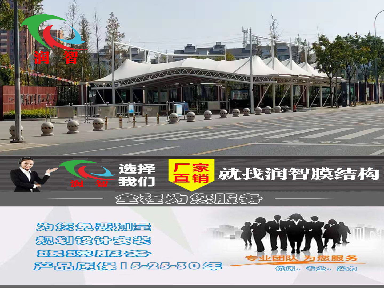 徐州学校门口膜结构走廊