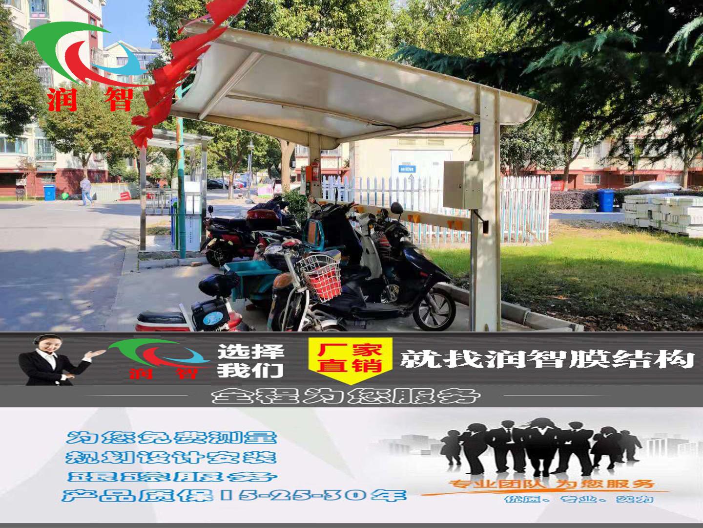 徐州膜结构充电桩车棚