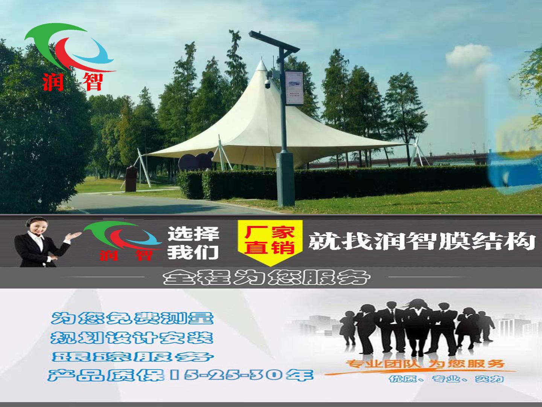 徐州公园张拉膜结构